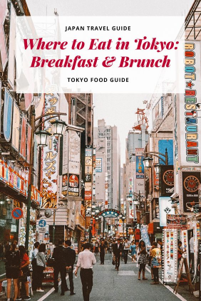 Breakfast and Brunch in Tokyo