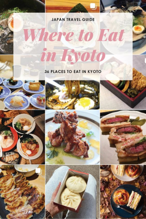 Where to Eat in Kyoto